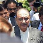 자르다리,파키스탄,혐의