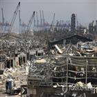 레바논,대폭발,달러,올해