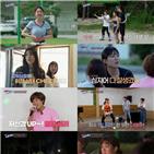 언니,이다영,선수,이재영,박세리,곽민정,캠프파이어