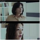 지설영,빛나,김지혜