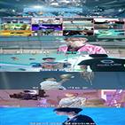 트레저,뮤직비디오,촬영,차트,데뷔,코너,멤버,세트장