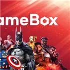 게임,서비스,클라우드,스트리밍,플랫폼,게임박스,글로벌,출시