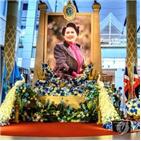 집회,왕실,탐마삿대,태국,총리,반정부