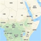 민간인,남수단,군인,톤즈,키르,대통령