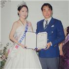 박윤아,김두천,인터내셔널,대표