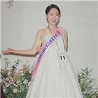 박윤아,코스메코리아,모델콘테스트