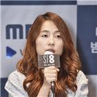 감독,이윤정,제작,MBC