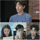 비룡,싹쓰리,린다,유두,멤버