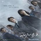 비밀,숲2,생각,배우,다시,시청자,조정,판타지,이유