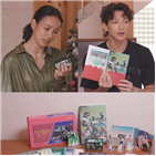 앨범,싹쓰리,멤버,피지컬,카세트,추억