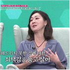 이사,방은희,동치미,방송,배우