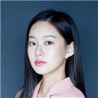 박유나,여신강림,예정,배우,작품,연기