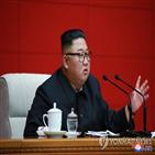 피해,북한,위원장,상황,정치국,해제,준비,큰물