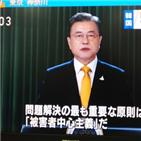 위안부,피해자,일본,대통령
