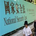 홍콩,자료,구글,홍콩보안법,요청