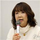 위안부,문제,정의연,일본군