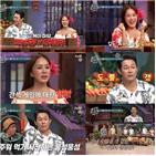 박성웅,엄정화,도레미,게임,토요일,멤버,퀴즈,마켓,이날