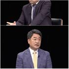 검찰,지지율,부동산,교수,박형준,정책,총장