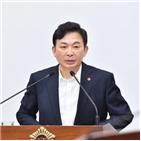 원희룡,지사,광복회장,역사,기념사,친일