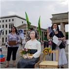 여성,단체,위안부,피해자,베를린