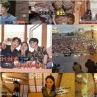 싹쓰리,비룡,유두,린다,추억,활동,요리,이날,멤버