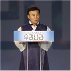 김원웅,회장,대한민국,대변인,배준영,추진