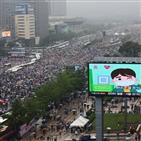 집회,확진,경찰,코로나19,참가자,광화문,서울,마스크,서울시