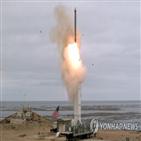 미사일,중거리,일본,아시아,배치