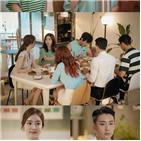 김소은,공유주택,방송,연애,모습