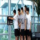 멤버,배태,다이어트,안정환,몸무게,모습