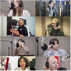 뮤직비디오,가수,코로나19,아티스트,참여