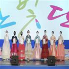 한빛단,대한민국,여행박람회