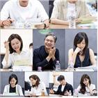 삼광빌라,배우,정보석,현장,KBS,대본,연기,전인화,진기주,이장우