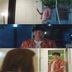 김소은,박건일,로맨스,지현우,연애