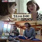 한국,외국인,샤샤
