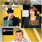 남자친구,고민녀,연애,KBS
