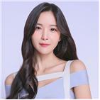 조현영,연애