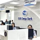 베트남,대구은행,개점,호치민지점,진출