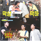 김민경,팔씨름,김종민,김준호