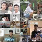 정동원,부부,서수연,신진식,김세진,여행,아내,이필모,가족,검사