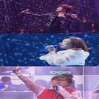 무대,트롯신,선배,김완선