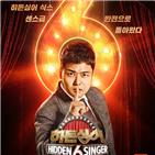 방청객,콘서트,코로나19,공연,오프라인,히든싱어6,프로그램,개최