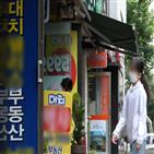 서울,아파트,경기도,청약,신규,분양,상반기
