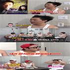 전지현,양동근,찐한친구,감독,방송