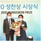 간호사,백영심,시상식,성천,그룹