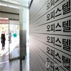 오피스텔,전셋값,지난달,서울,전세,통계,매매량,매매가