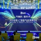 산업,쑤저우,올해,박람회,중국,발전