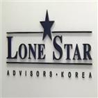 론스타,정부,한국,사건,하나금융,외환은행,합의