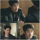 박경춘,백희성,최영준