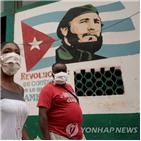 쿠바,코로나19,백신